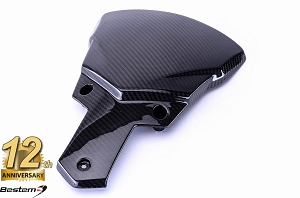 BMW C650GT 100% Carbon Fiber Instrument Dash Support Cover, Twill Weave ,