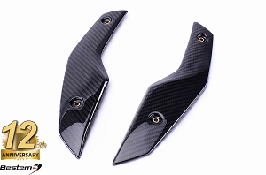 BMW C650GT 100% Carbon Fiber Windscreen Trim Pieces, Twill Weave ,