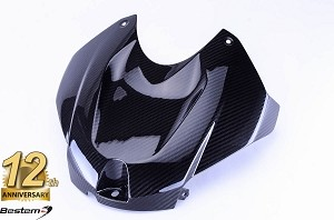 BMW S1000R 2014 - 2017 S1000RR 2015 + 100% Carbon Fiber Front Tank Cover, ,  Twill