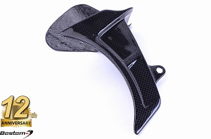Honda CB1000R 2008-2015 100% Carbon Fiber Sprocket Cover