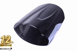Suzuki GSXR 600 750 2008 - 2010  100% Carbon Fiber Tail Cover 1