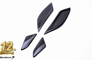 Yamaha FZ1 2006 - 2013 100% Carbon Fiber Side Panel Upper