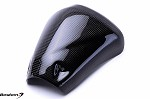 Yamaha FZ1 2006 - 2010  Carbon Fiber Heat Shield Lower