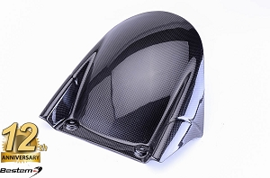 Aprilia RSV4 RR/RF 2009-2019 Carbon Fiber Rear Hugger Fender Mud Guard