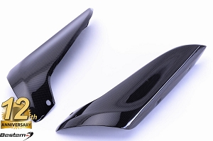 Yamaha YZF R1 2007 - 2008 100% Carbon Fiber Upper Heat Shield Cover