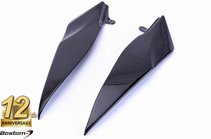 Yamaha YZF R1 2007 - 2008 100% Carbon Fiber Side Panels Upper