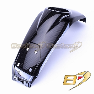 BMW R1200GS 2013 100% Carbon Fiber Tank Cover