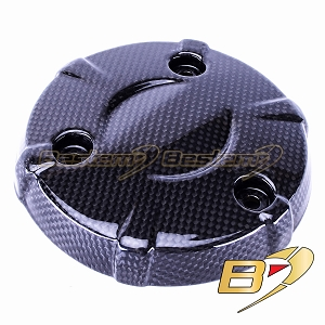 Honda Grom 100% Carbon Fiber Engine Guard Cover