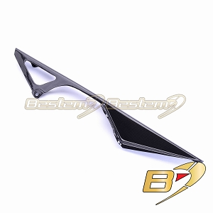 Kawasaki ZX6R 2005 - 2008 100% Carbon Fiber Chain Guard