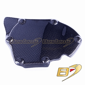 2006-2020 Yamaha R6 Oil Pump Crank Case Protector Guard Cover Cowl Carbon Fiber