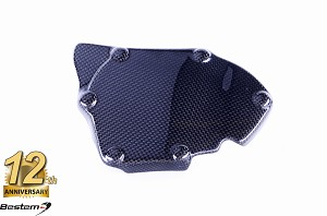 2008-2016 Yamaha R6 Oil Pump Crank Case Protector Guard Cover Cowl Carbon Fiber