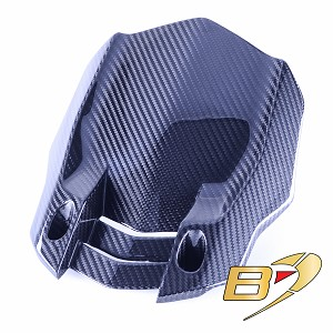 Yamaha R1 2015 - 2019 FZ10 MT10 100% Carbon Fiber Sprocket Cover Fairing, Twill Weave Pattern